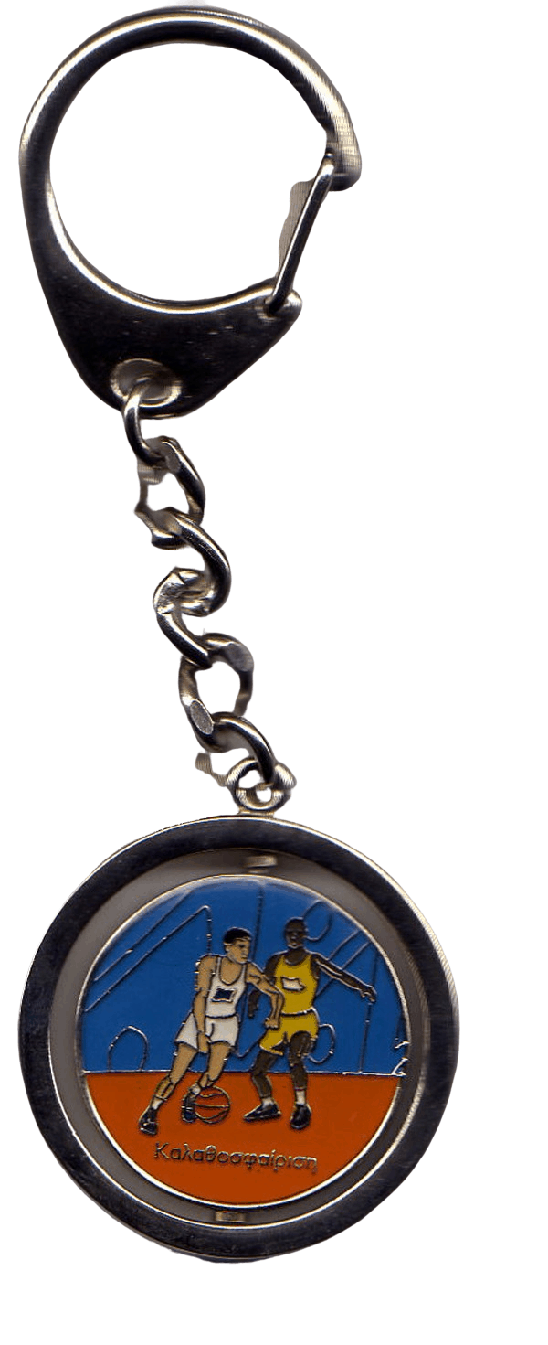 This is a circular metal keyring with a stamped logo and colour print for a soccer team. It features two sport players on a field.